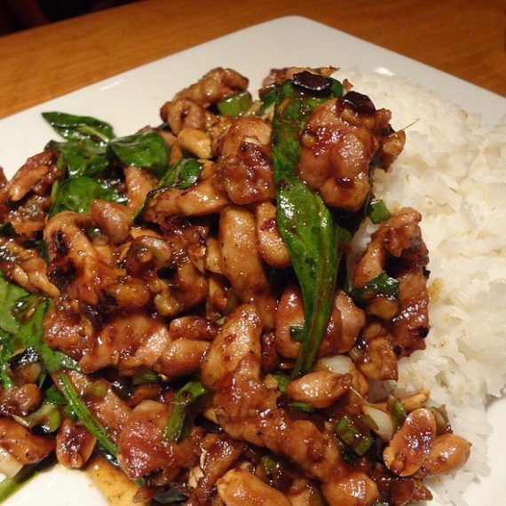 General Tso's Chicken at Big Bowl